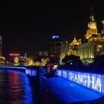 jh_4_shanghai